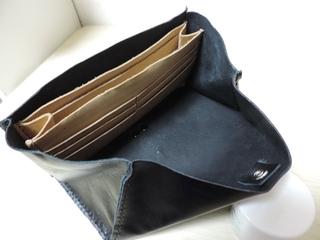 20170726_wallet2.JPG