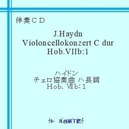 haydn_vc_konzert_1260.jpg