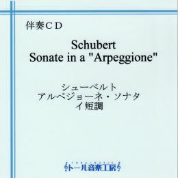 arpeggione_sonata260.jpg