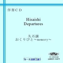 hisaishi_okuribito260.jpg