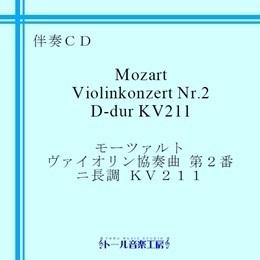 mozart_vl_konzert_2260.jpg